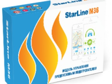 StarLine M36 GSM/GPS-ГЛОНАСС